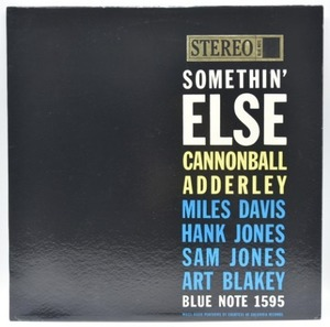 [적립금전용상품] Somethin' else - Cannonball Adderley/Miles Davis